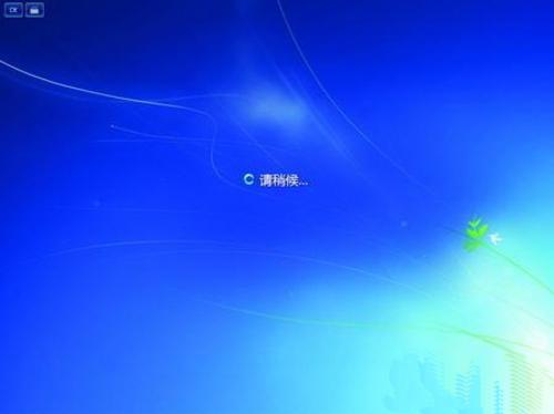 Win7去除登录界面Logo信息 PC教程 第2张