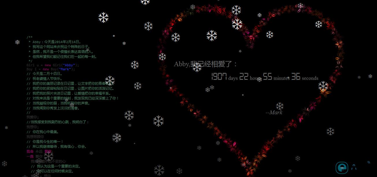 七夕情人节网页表白DIY源码集合 微信 第5张