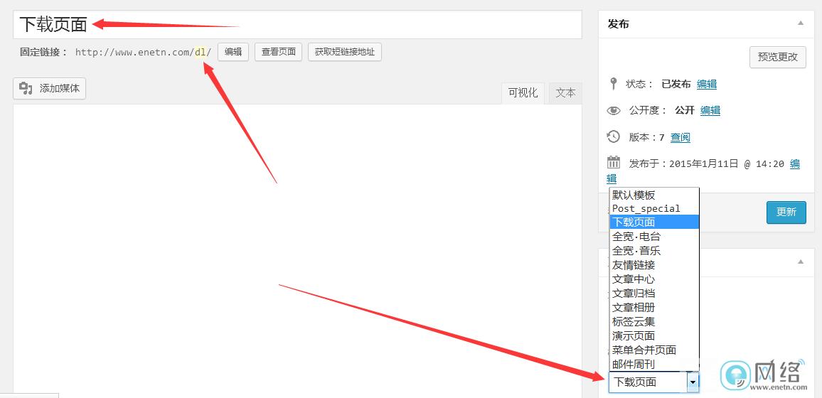 tinection知言主题—小白专用教程(0728更新) WordPress 第7张