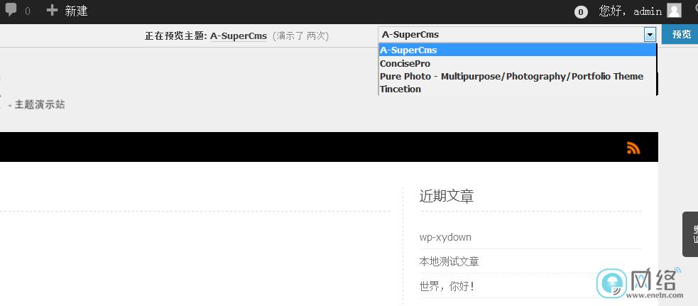 WordPress主题演示预览插件:WordPress Theme Demo Bar (3)