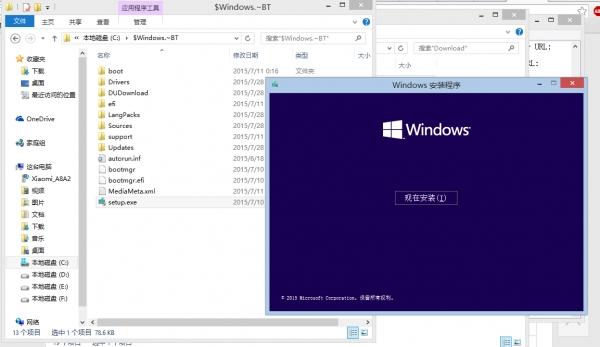 win10正式版镜像下载地址爆出 系统工具 第4张