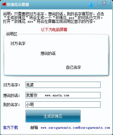 七夕情人节网页表白DIY源码集合 微信 第1张
