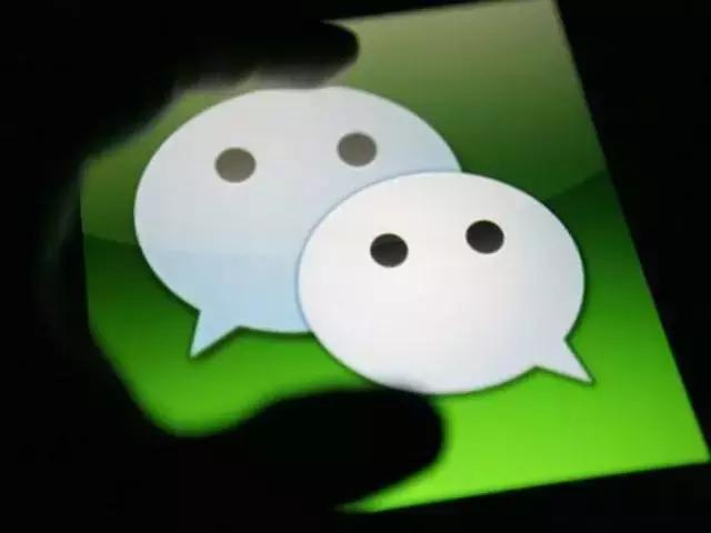 如果用户突然离世,微信、支付宝等网络遗产该怎么继承? 微信 第1张